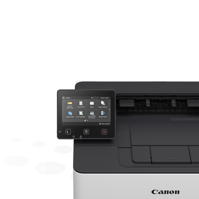 Canon i-sensys LBP214dw
